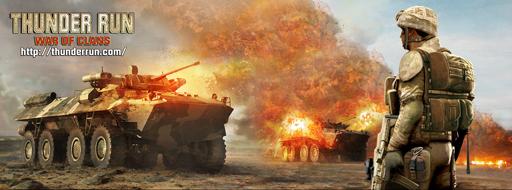 tr_combat_engineer_combat_glamor_2558x947