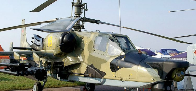 Ka-50 Attack Helicopter Sale