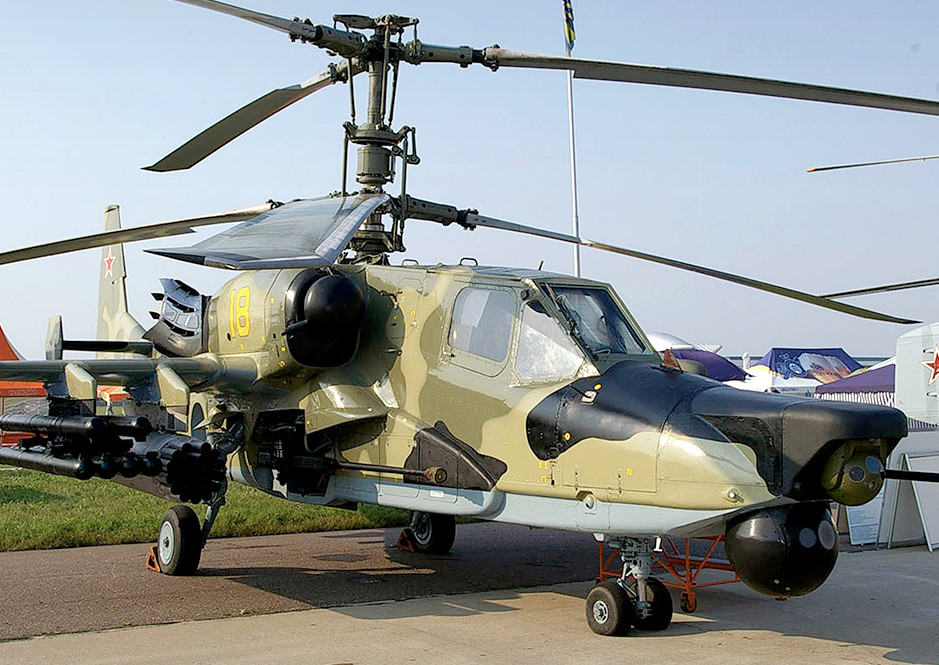 Ka-50 Attack Helicopter Sale | Battlehouse