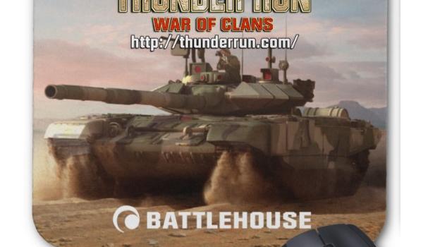 Battle Replay Contest: Thunder Run