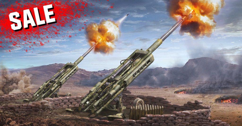 Artillery sale
